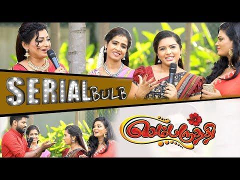 Sembaruthi | Behind The Scenes Shooting Spot | Serial Bulb
