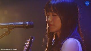"miwa - 月食 〜winter moon〜 [""ballad collection"" tour 2016 ~graduation~] @60fps"