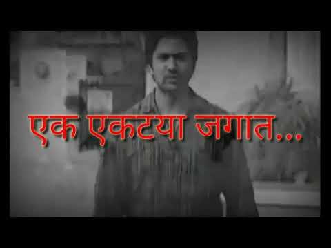 Break up ke baad | whatsaap status 30 second | marathi status|  brakup ke baad Lyrics