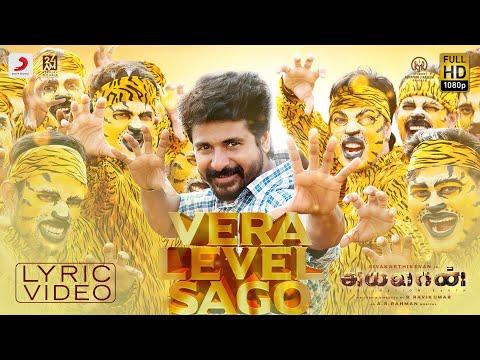 Ayalaan Vera Level Sago Song Download | Lyrical Video | Sivakarthikeyan | A.R.Rahman