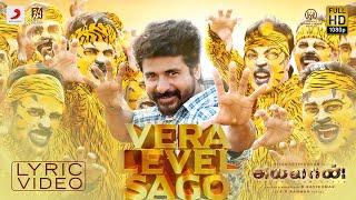 Download Ayalaan - Vera Level Sago Lyric | Sivakarthikeyan | A.R.Rahman | R.Ravikumar