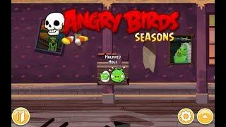 Angry Birds Seasons. Haunted Hogs (level 2-3) 3 stars Прохождение от SAFa