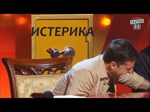 Россия и Китай вместе на сцене порвали зал ДО СЛЕЗ! Приколы на 50000 гривен!