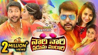 Naari Naari Naduma Murari Full Movie   2020 Telugu Full Movies   Jayam Ravi   Trisha   Anjali