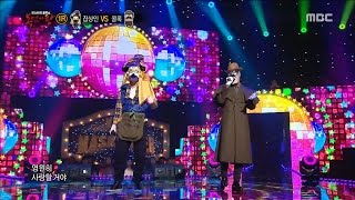 king of masked singer 복면가왕 스페셜 full ver gong hyeong jin kyu hyun blissful confession