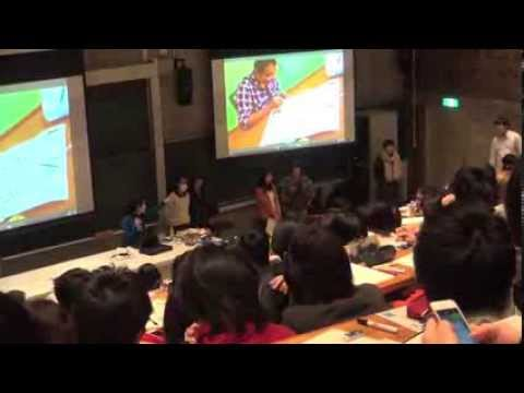 Kanae Doi Lecture on Human Rights