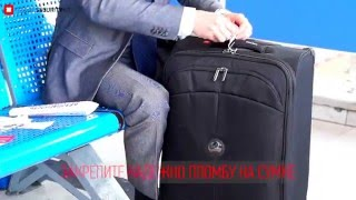 видео Рюкзак Kalidi Bobby – защити свои вещи от воров