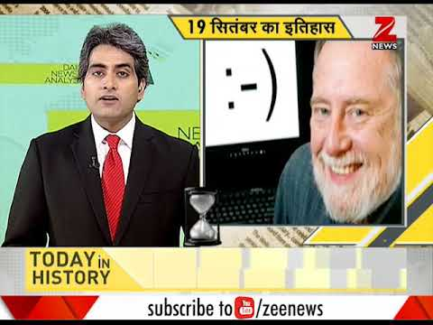 DNA : Today In History, September 19, 2017
