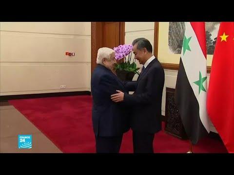 وزير الخارجية السوري يرد على تركيا من الصين  - نشر قبل 3 ساعة