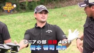 ゴールデンウィークを目前に、ゴルフ山本道場に出演!! ゲスト招待ラウ...