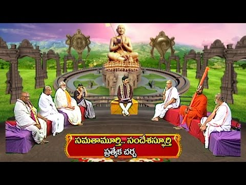 Special Discussion on Bhagavad Sri Ramanujacharya's Life And Philosophy   Dharma Kshetram