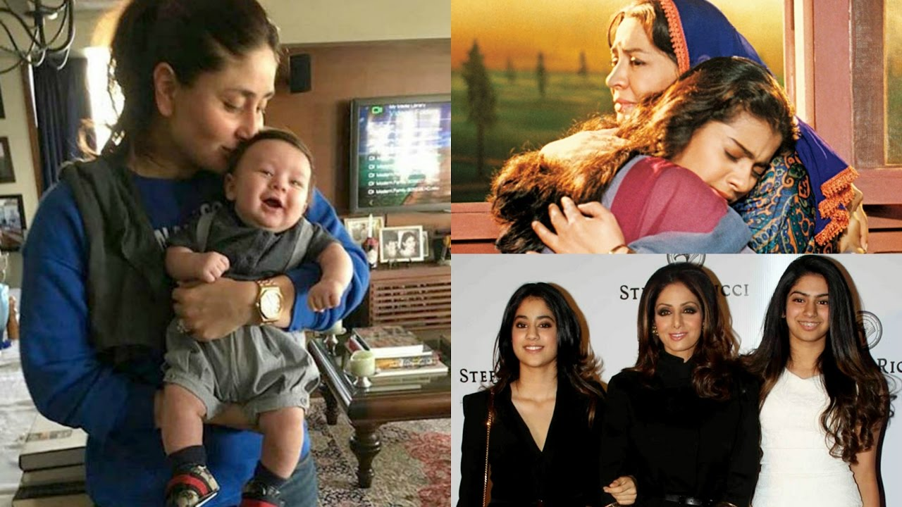 Mother's Day Special - Bollywood Popular On-screen & Offscreen Mothers