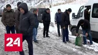 Военно-Грузинскую дорогу накрыло лавиной