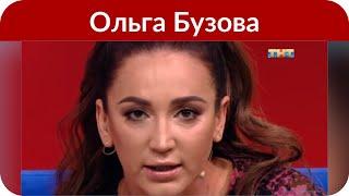 ВИДЕО: Ольга Бузова спела вживую на свадьбе друга