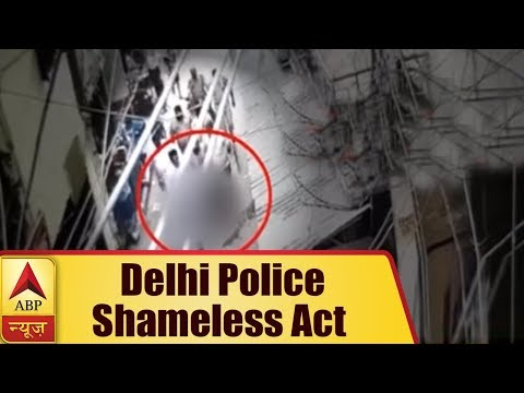 Delhi Police Forces Man, Accused of Theft To Parade Without Clothes in Inderpuri | ABP News