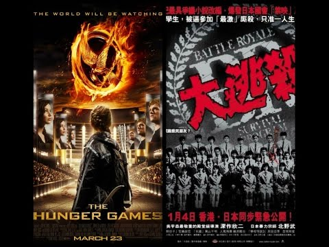 the hunger games battle royale dichotomy
