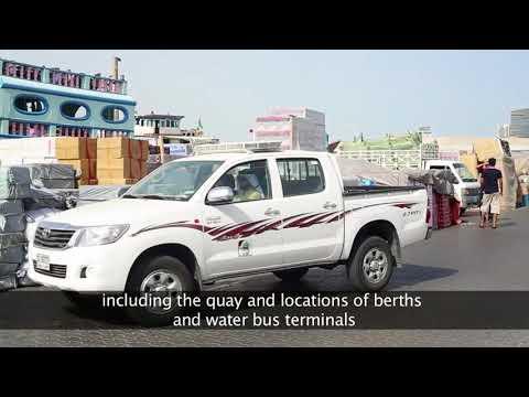 خدمات إدارة النفايات لبلدية دبي Dubai municipality