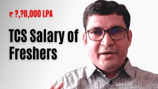 What is the fresher salary in TCS? Insights into Software Engineer Salary.
