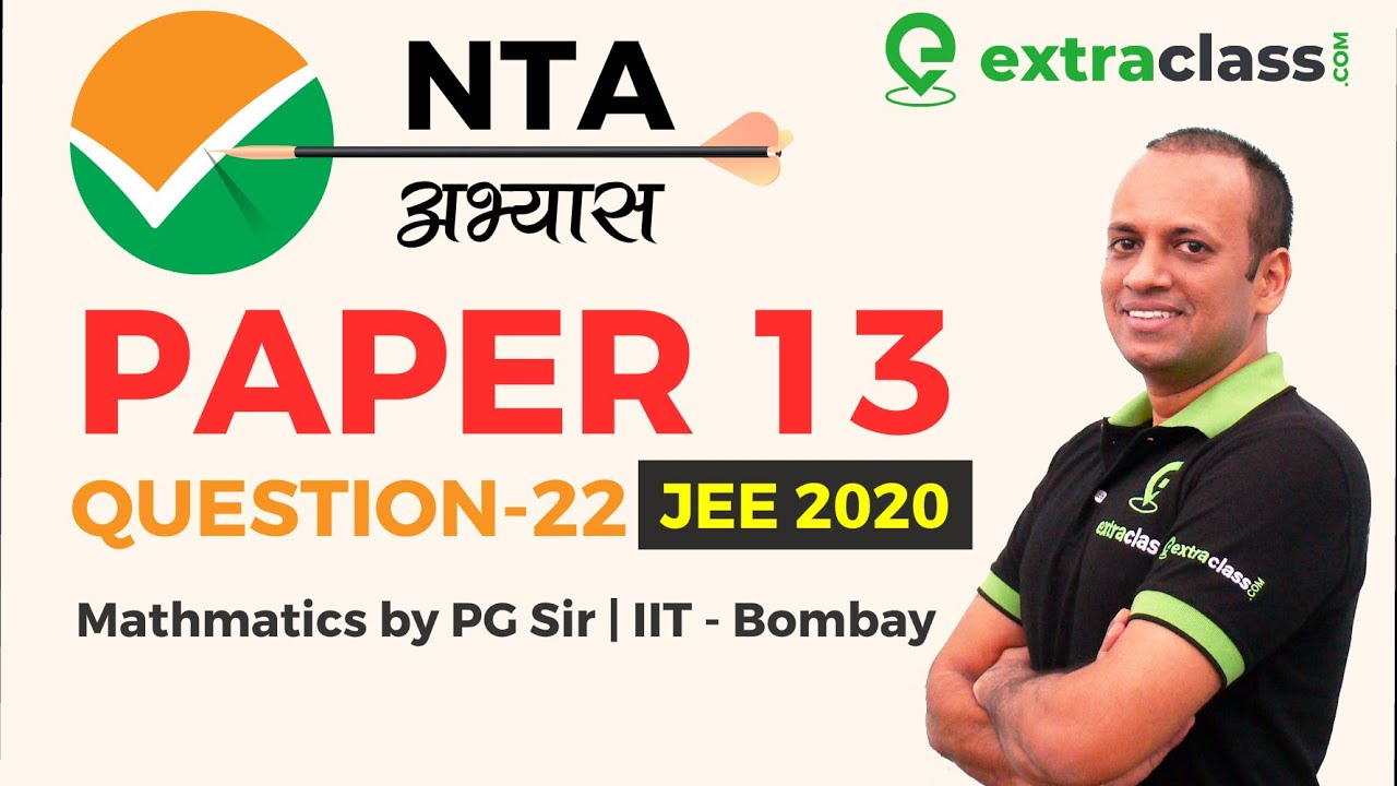 NTA Abhyas App Maths Paper 13 Solution 22 | JEE MAINS 2020 Mock Test Important Question | Extraclass