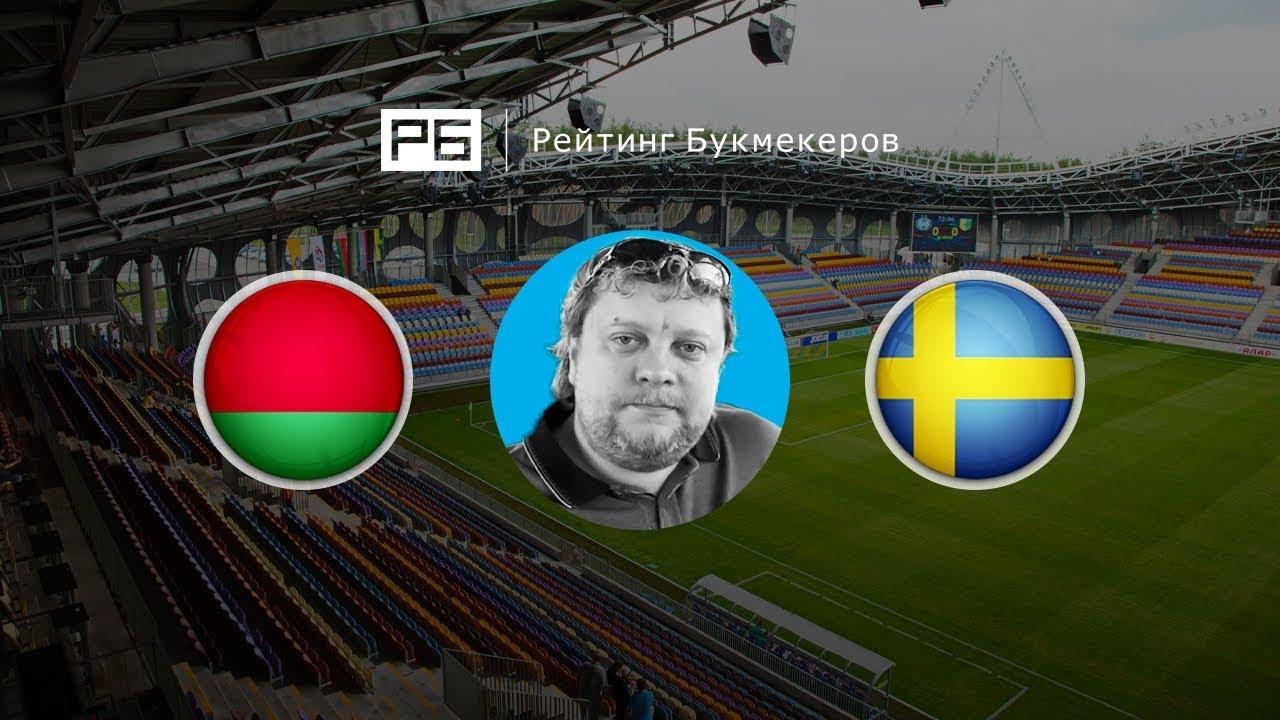Фото комментаторов матча Германия Швеция