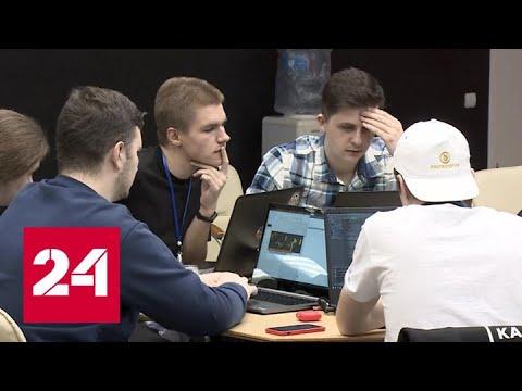 Во Владивостоке программисты решают цифровые задачи - Россия 24