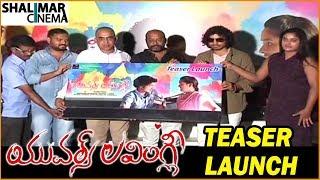 Telugutimes.net Yours Lovingly Movie Teaser Launch