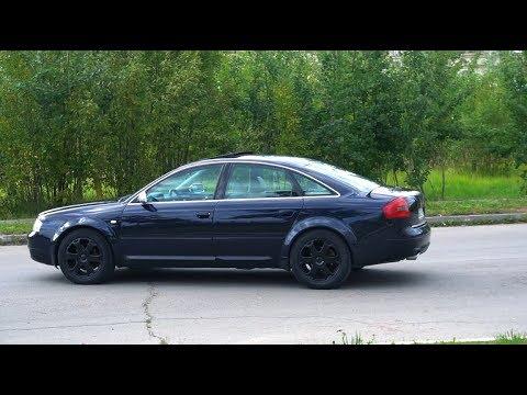 Audi S6 за 300 или ничему дурака жизнь не учит