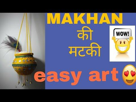 Matki decoration idea for janmashtmi | DIY pot art