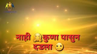 Sonu sathe WhatsApp video status Banu bai Banu bai