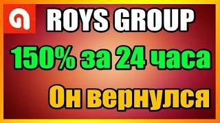Заработок 250 рублей за сутки. Сайт для заработка от 2000 рублей в день. Конкурс в видео