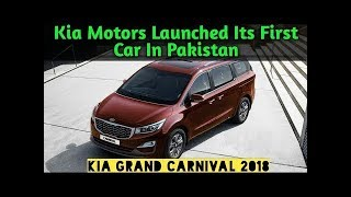 Kia Grand Carnival Launched In Pakistan - Complete Video Review - Startup - Exterior & Interior