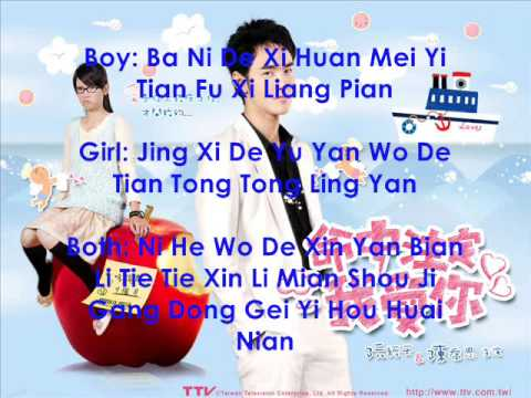 xin yuan bian lie tie fated to love you theme song with lyrics