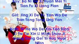 xin yuan bian lie tie (fated to love you theme song) with lyrics