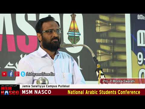 MSM NASCO |  | National Arabic Students Conference | P Moosa Swalahi | Pulikkal