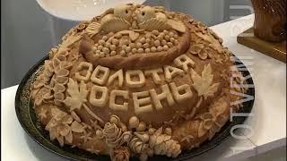 Аграрии Мордовии представили свои достижения на Всероссийской выставке «Золотая осень-2017»