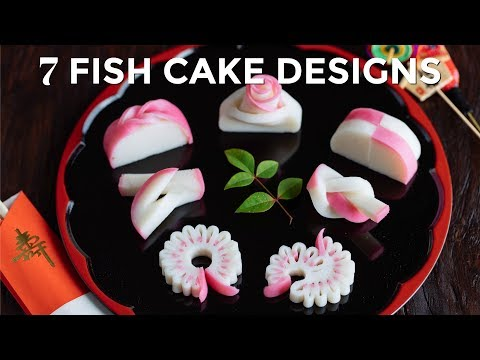 7 BEAUTIFUL DESIGNS To Cut Japanese Fish Cake (Kamaboko) かまぼこの飾り切り