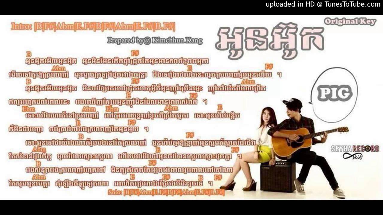 Oun Ouk Seyha Ha Khmer Original Song Chords Chordify