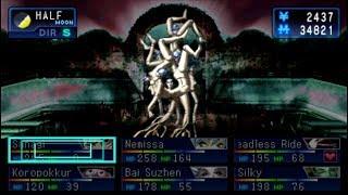 Shin Megami Tensei Devil Summoner Soul Hackers Boss Omphalos [HARD]