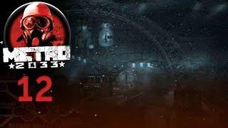 Метро 2033/ Metro 2033 #12 Надежда или как дойти до библиотеки