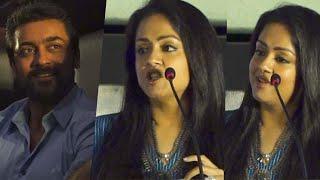 I  Love You Suriya !!  Jyothika Emotional | Jyothika Latest Speech | Karthi | Thambi Audio Launch
