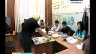 Бесплатные курсы русского языка в Красноярске