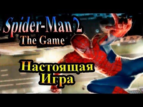 Полное Прохождение игры Человек Паук 2 [Spider-Man 2 THE GAME]