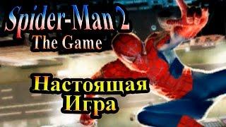 Прохождение Человек-Паук 2 (Spider-Man 2 the game) - часть 1 - Настоящая Игра