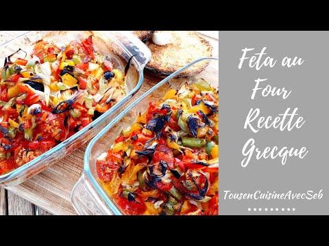 🇬🇷-feta-au-four-recette-grecque-🇬🇷