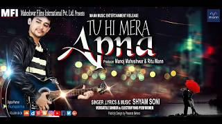 Tu Hi Mera Apna | Romantic song 2017 | Shyam Soni  | MFI Achiever |  mann music entertainment