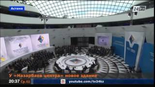 В столице Казахстана открылось здание библиотеки Первого Президента