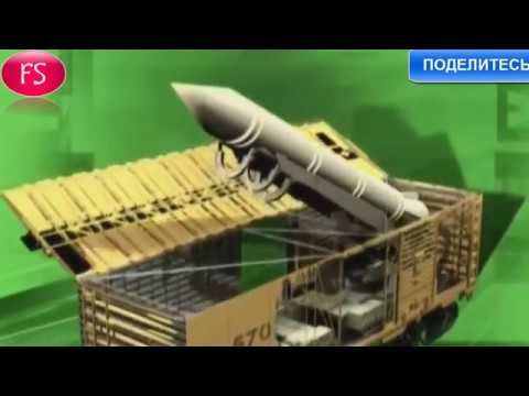 Россия прекратила разработку