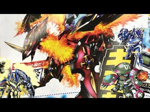 Ludomon's Mega Level REVEALED! A NEW and Unique Legend Arms Digimon- Digimon News