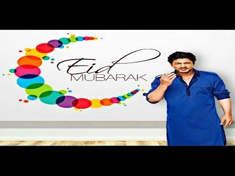 اغنية عيد مبارك الهندية عيد مبارك شاروخان Eid Mubarak Srk Youtube