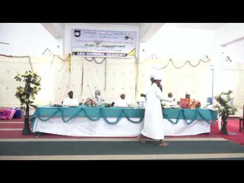 Abu Hureira Academy Mombasa 2016 Tafid Quran  SHAAHADO BIXIN